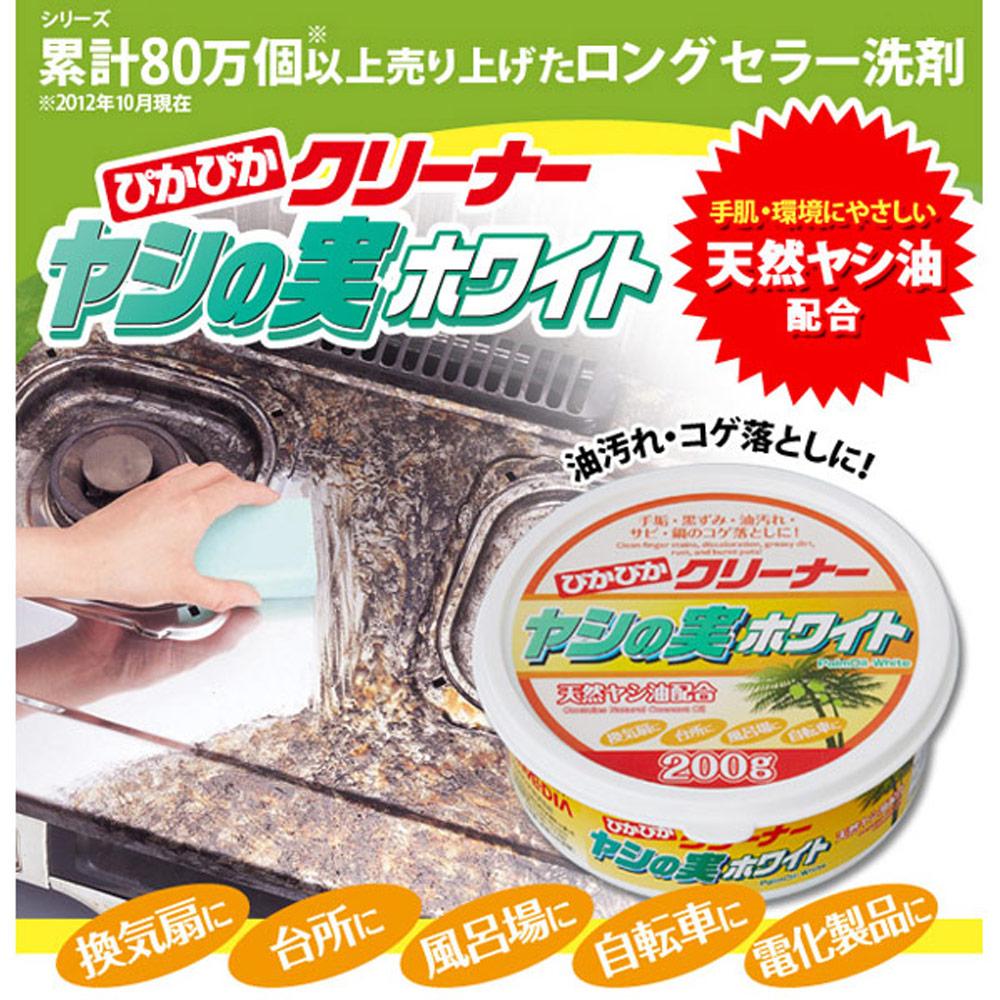 AIMEDIA艾美迪雅 亮晶晶椰果萬用清潔劑200g(白)