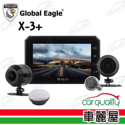 【Global Eagle 全球鷹】X3-PLUS 機車雙錄行車紀錄器