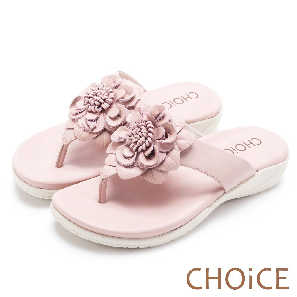 CHOiCE 親膚涼爽春意 嚴選真皮盛開花朵拖鞋-粉紅