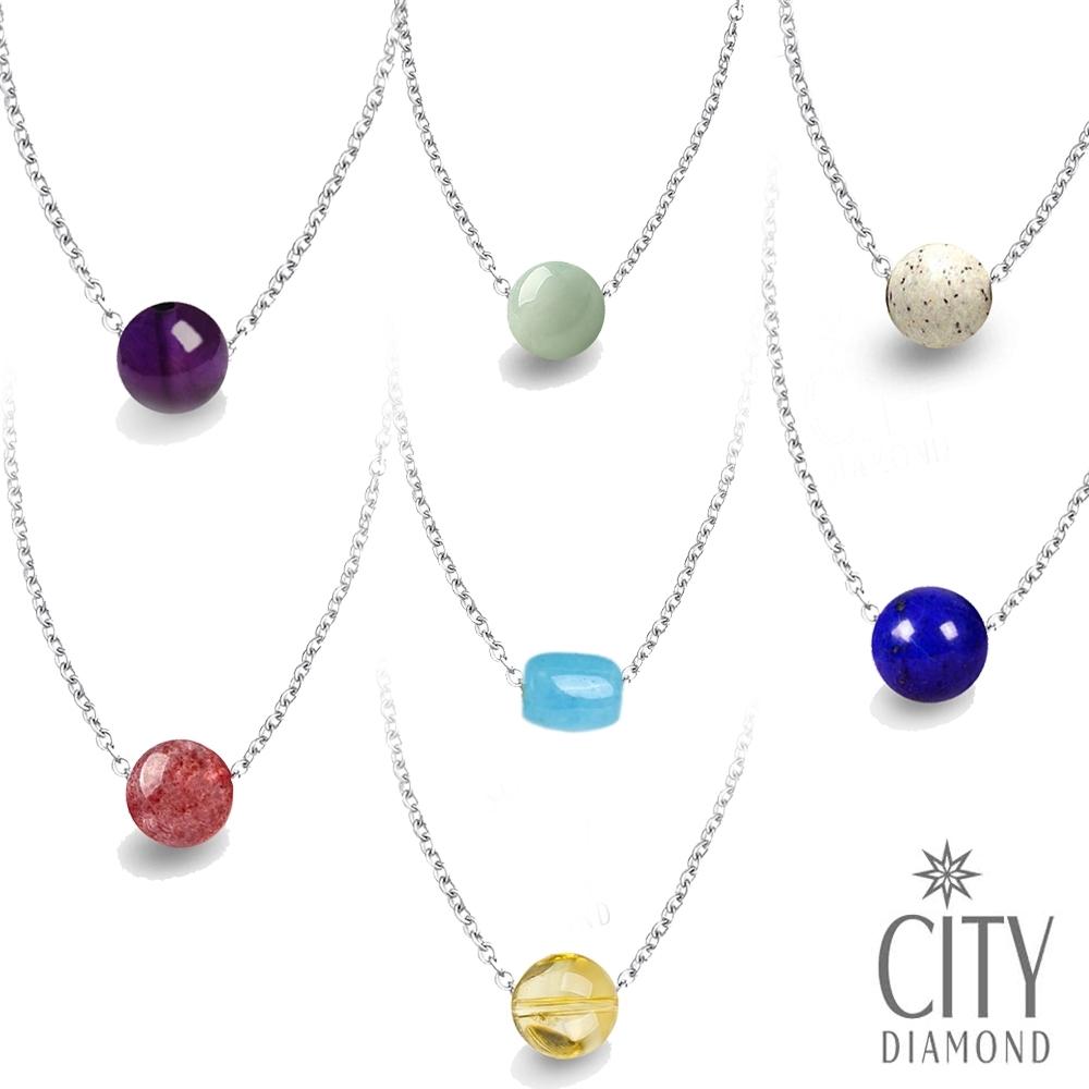 時時樂限定-City Diamond引雅【開運手作】單顆頸鍊/項鍊