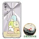 角落小夥伴 ASUS ZenFone 5Z ZS620KL 空壓保護手機殼(角落)