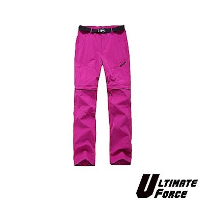 Ultimate Force「輕旅」女款兩截速乾工作褲-洋紅色