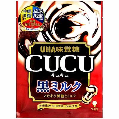UHA味覺糖 CUCU黑糖牛奶糖(82g)