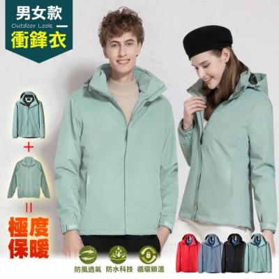 Dreamming 皇家防風雨三穿保暖外套 衝鋒衣 二件式-共四色