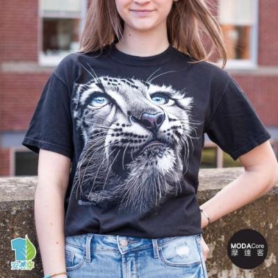摩達客-美國進口The Mountain 雪豹寶寶 純棉環保藝術中性短袖T恤