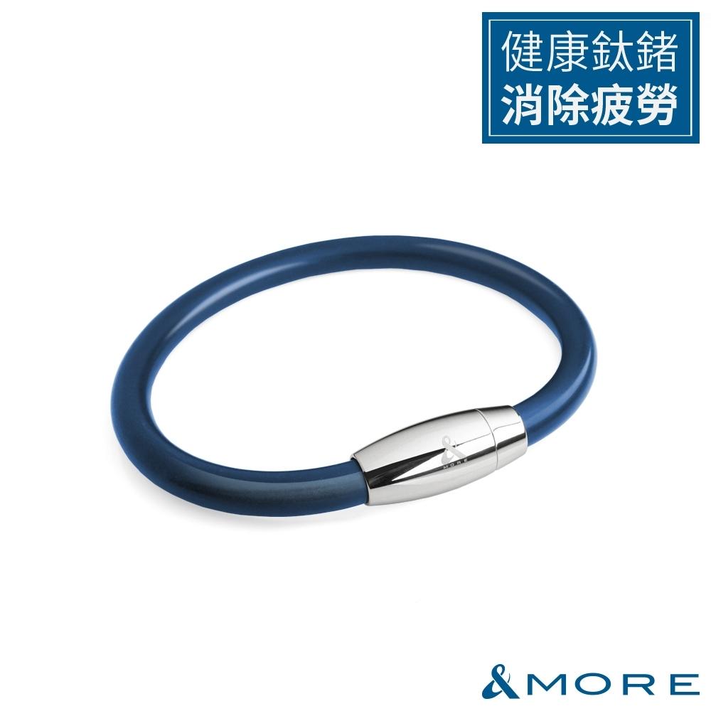 &MORE愛迪莫 健康鍺鈦手環/腳環 Z power II(6mm)-深藍