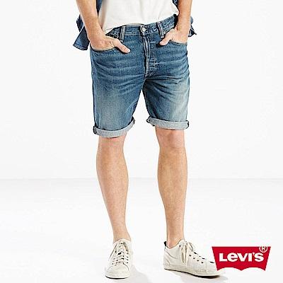 Levis 男款 501經典排釦牛仔短褲 褲管不收邊 彈性布料