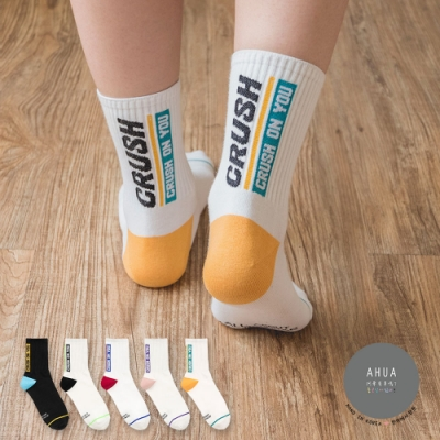 阿華有事嗎  韓國襪子 彩色標籤後跟CRUSH中筒襪   韓妞必備 正韓百搭純棉襪