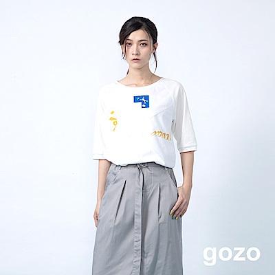 gozo 初夏光景造型印花拼接上衣(二色)