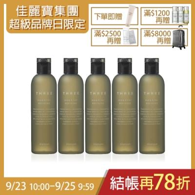 ★(獨家限量買2送3)THREE 極致絲潤洗髮露5件組