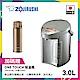 象印Super VE真空保溫熱水瓶3公升(CV-DSF30) product thumbnail 1