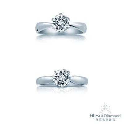 Alesai 艾尼希亞鑽石 1克拉 F/SI2 四爪六爪 鑽戒 (2選1)