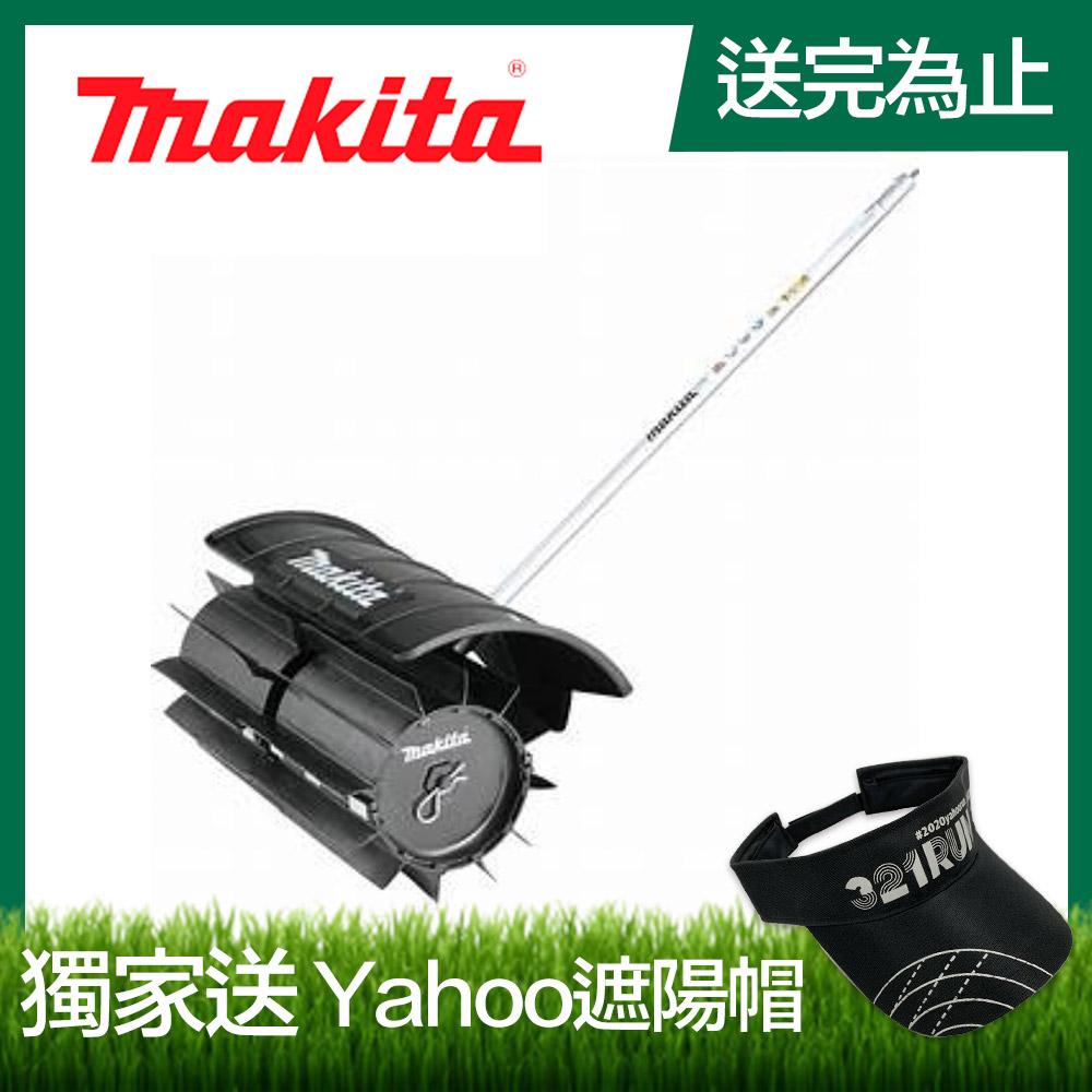 MAKITA 牧田 地面掃除器199353-3(SW400MP)(DUX60專用)