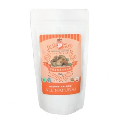 蔬食之語 花菇磨菇美味調味料(150g)