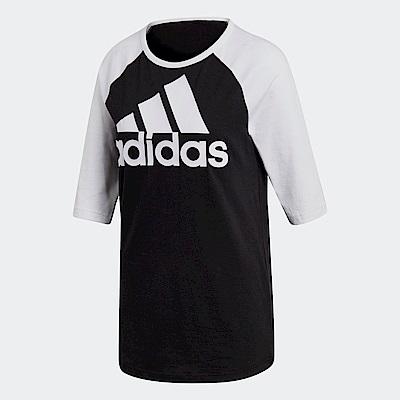 adidas 七分袖上衣 女 DI0105