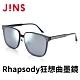 JINS Rhapsody 狂想曲METHODIC SENCE墨鏡(AMRF21S046)海軍藍 product thumbnail 1