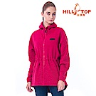【hilltop山頂鳥】女款ZISOFIT吸濕保暖刷毛外套H22FU6蔓越莓