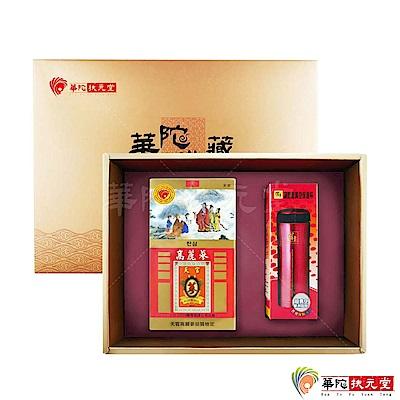 (時時樂)華陀扶元堂 天官高麗蔘茶禮盒1盒(高麗蔘茶包35入+鍋寶保溫杯)