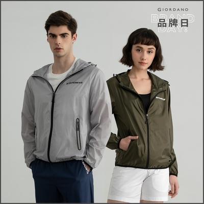 【時時樂】GIORDANO 男/女裝  抗UV輕薄連帽外套(多色任選)