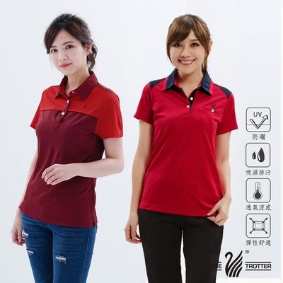 【遊遍天下】兩件組_女款抗UV吸排POLO衫