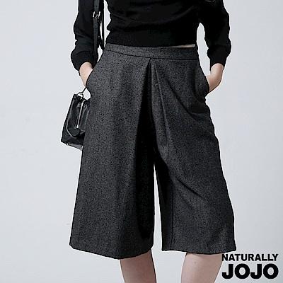 【NATURALLY JOJO】設計款呢料寬口長褲(深灰)