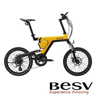《BESV》PSA1 智慧動能電動自行車 20吋 黃色 E-BIKE