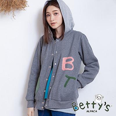betty's貝蒂思 內層軟毛連帽排釦休閒外套(中灰)