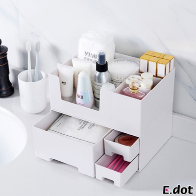 E.dot 可獨立分開雙層抽屜收納盒