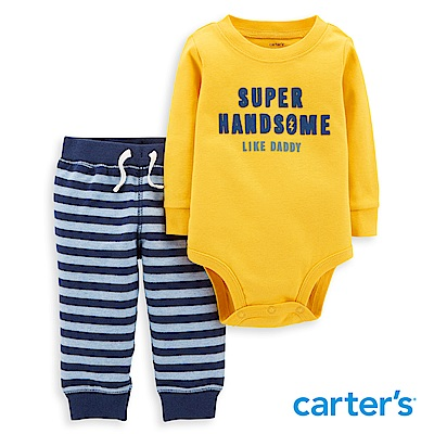 Carter's 男孩童趣圖文2件組套裝