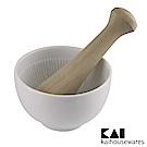KAI貝印 SELECT100陶瓷附棒小磨缽/搗碎器/研磨器-日本製