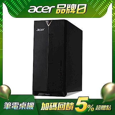 Acer TC-895 十代i5六核獨顯桌上型電腦