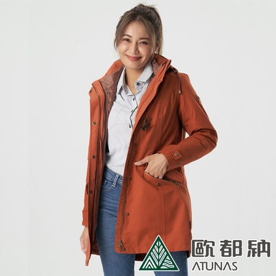 【ATUNAS 歐都納】女款都會時尚GORE-TEX防水防風透氣+保暖羽絨二件式長版大衣外套A1GT1910W松果棕