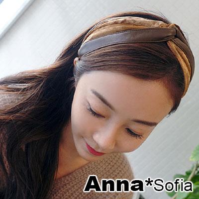 AnnaSofia 雙拼絨布質皮革璇結 韓式寬髮箍(咖系)