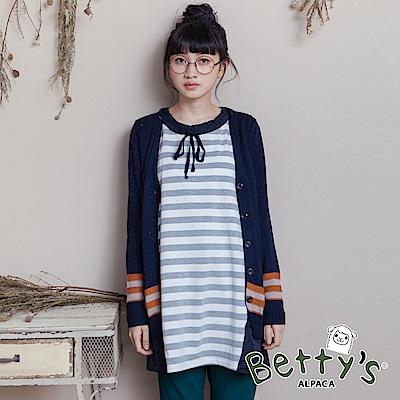 betty's貝蒂思 配色排釦休閒針織罩衫(深藍)