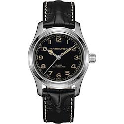 Hamilton 漢米爾頓 星際效應 Murph 墨菲限量特仕機械錶(H70605731)