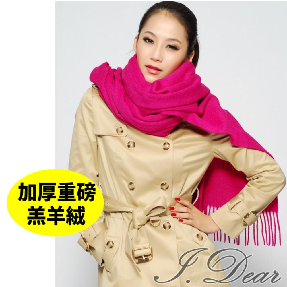 I.Dear-100%喀什米爾羔羊絨加厚重磅純色圍巾/披肩(玫紅)