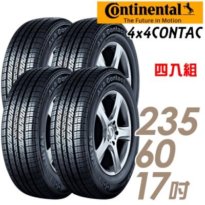 【馬牌】Conti4x4Contact 寧靜舒適輪胎_四入組_235/60/17(4x4)