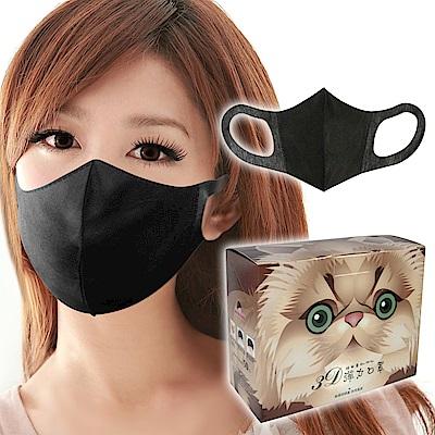 台灣康匠-3D立體三層不織布成人口罩150個/3盒(黑色)