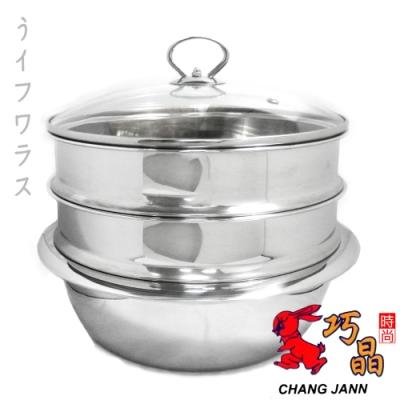 巧晶#316時尚原味養生蒸煮鍋 26cm