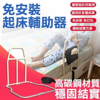 [台灣現貨 床邊扶手] 起床神器 孕婦扶手孕婦床邊護欄 老人床邊護欄 床頭扶手 老年人起床助力
