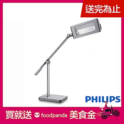 【飛利浦 PHILIPS LIGHTING】晶尚 LED檯燈 Stork (71568)