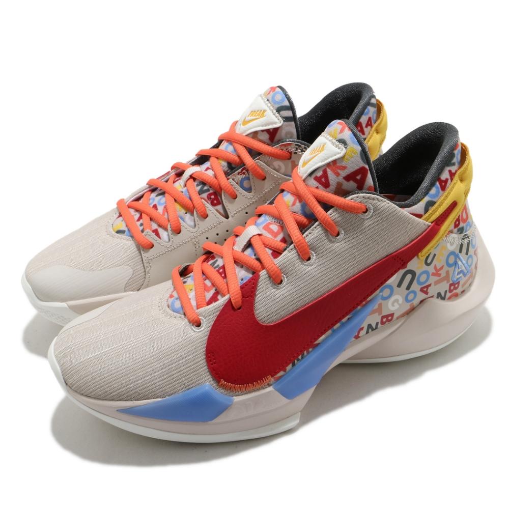 Nike 籃球鞋 Zoom Freak 2 EP 運動 男鞋 氣墊 舒適 避震 明星款 字母哥 米白 紅 CZ0152001
