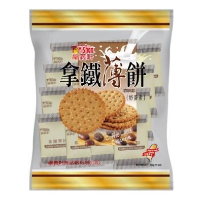 福義軒 拿鐵薄餅(320g)