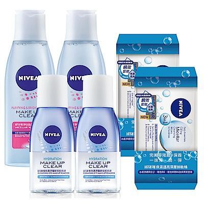 妮維雅保濕卸妝6入組-淨白卸妝200mlx2+眼部卸妝125mlx2+深層卸妝棉25片x2
