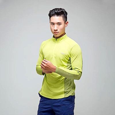 GFun 男款立領排汗衫(竹炭機能)-萊姆黃(M1555-YELLOW)