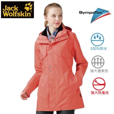 【Jack Wolfskin 飛狼】女 SympaTex 防風防水透氣外套 長版修身 單件式『粉橘』