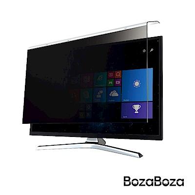 BozaBoza 直掛式 防窺片 ( 24型 , 適用 23吋~24吋 寬螢幕 )