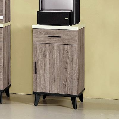 H&D 古橡木1.5尺石碗盤櫃