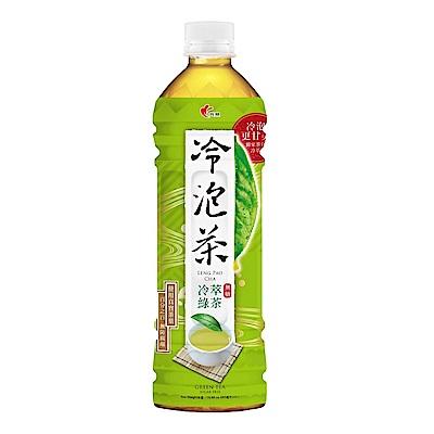 光泉冷泡茶 冷翠綠茶(585mlx24入)