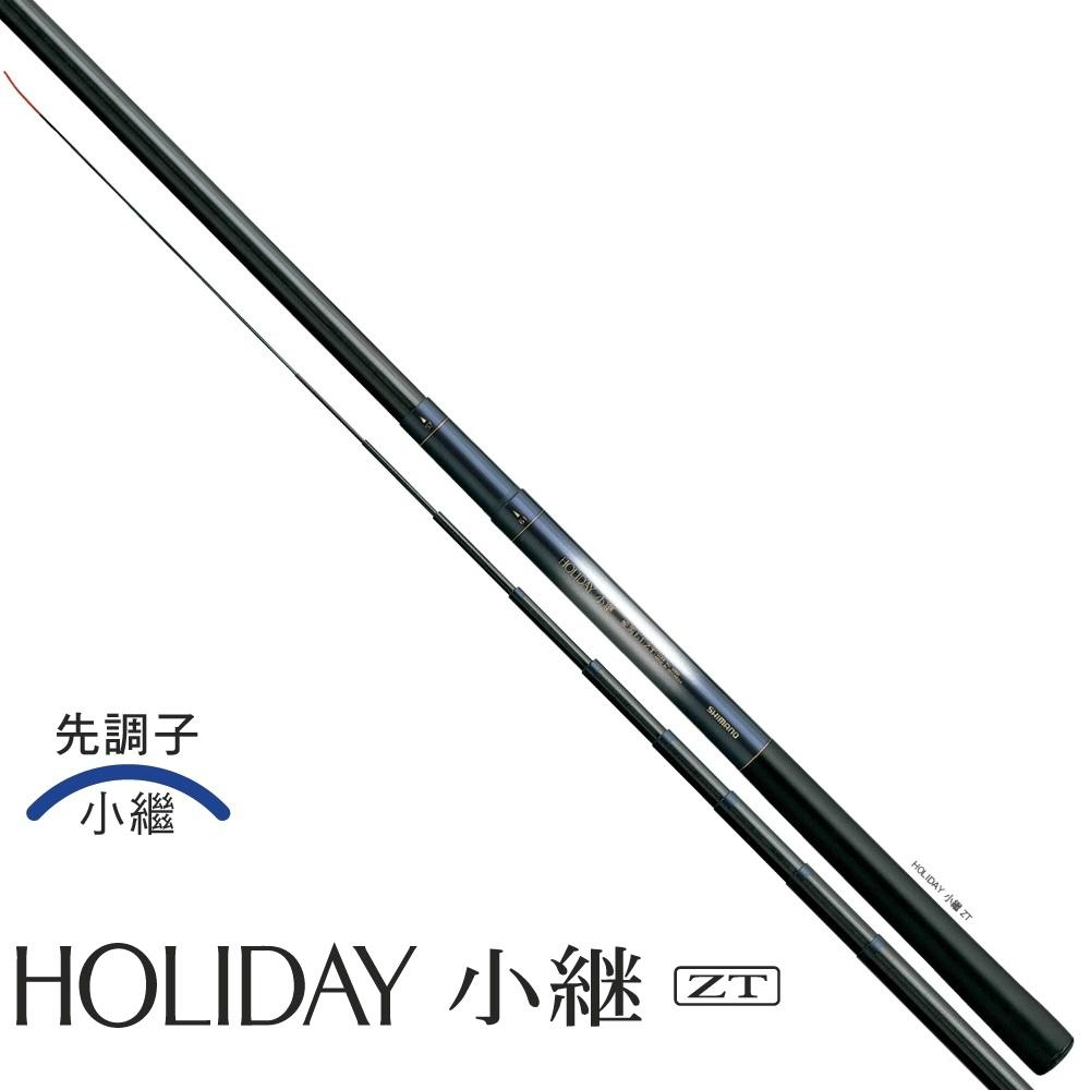 【SHIMANO】HOLIDAY 小繼 ZT 超硬調 53 溪流竿
